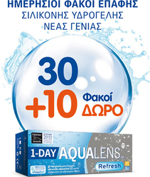 AQUALENS Refresh One Day 30+10pack Μυωπίας-Υπερμετρωπίας 40τμχ.
