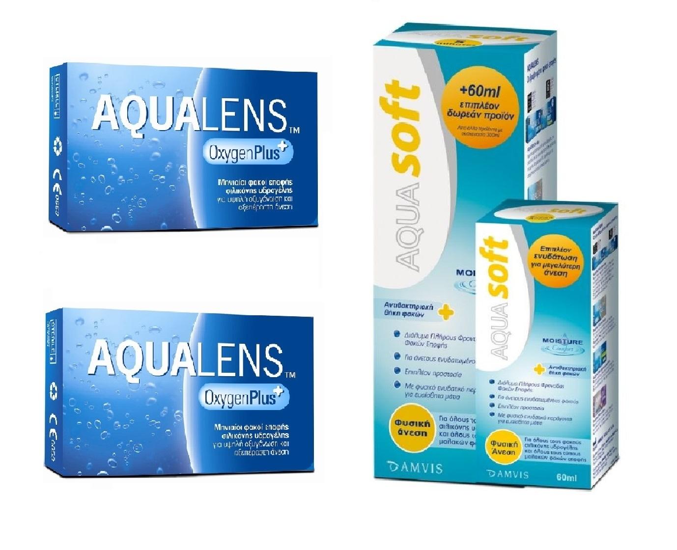 aqualens oxygen plus 3x2pack + aquasoft