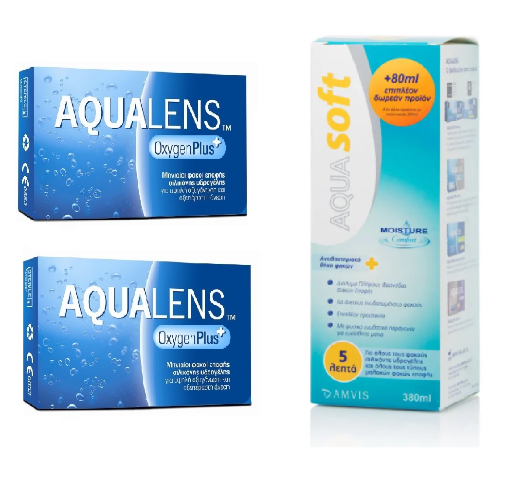 aqualens_aquasof